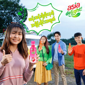 eac-asia-delight-01