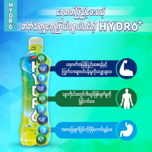 eac-hydro-05