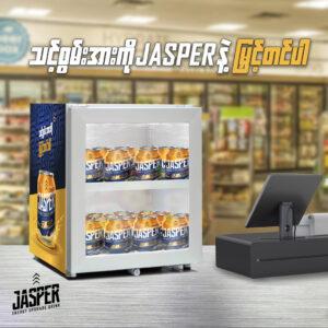eac-jasper-02