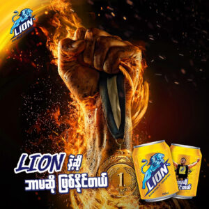 eac-lion-04