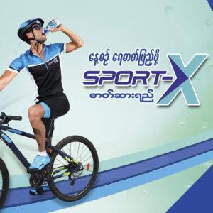 eac-sportx-02