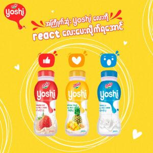 eac-yoshi-05